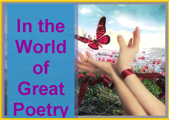 In the World of Great Poetryг