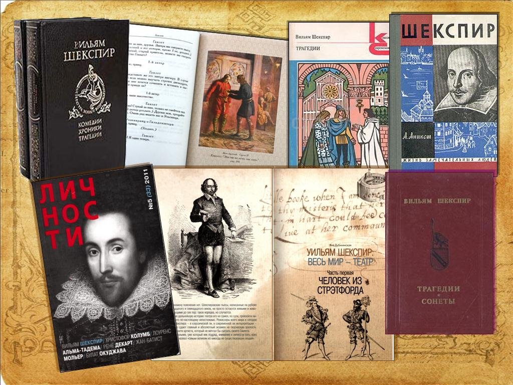 an overview of the work by william shakespeare and the influence on literature William shakespeare (26 april 1564 - 23 april 1616) was an english poet, playwright and actor, widely regarded as both the greatest writer in the english language and the world's pre-eminent dramatist.